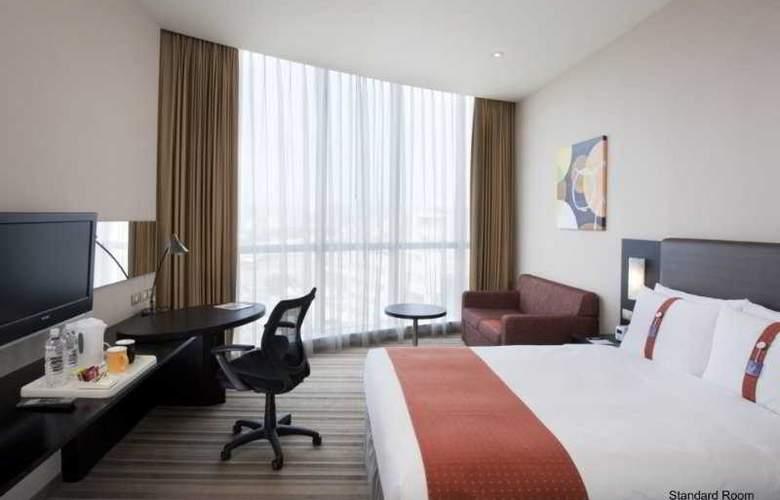 Holiday Inn Express Taichung Park - Room - 7