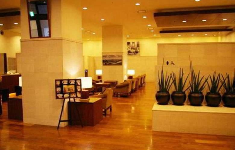 Sutton Place Hotel Hakata - Hotel - 2