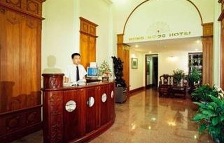 Hong Ngoc 3 Hotel - Hotel - 0