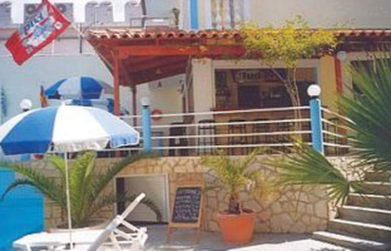 Dimitra Aparthotel - Hotel - 0