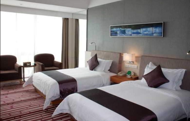 Huaqiang Plaza Hotel Shenzhen - Room - 5