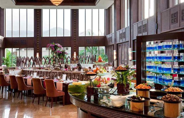 Pullman Yalong Bay Hotel & Resort - Restaurant - 64