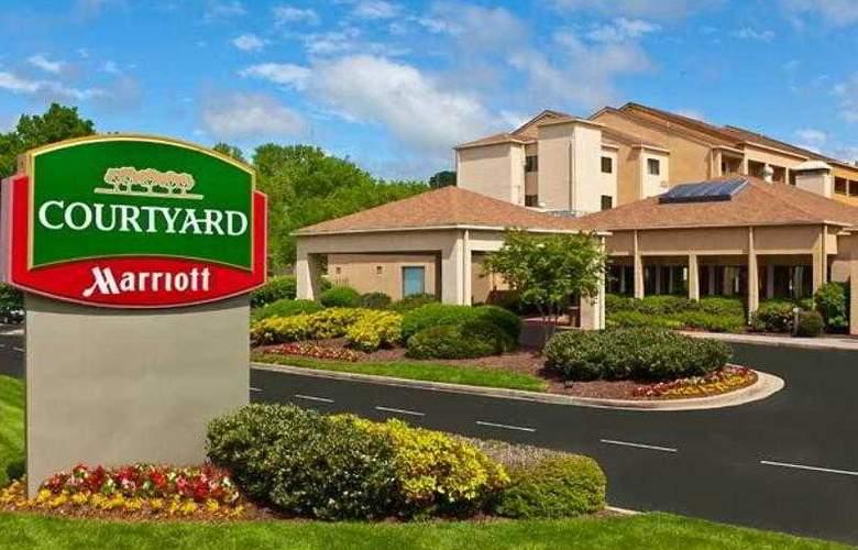 Courtyard Nashville Airport - Hotel - 22