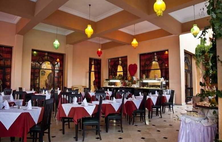 El Olf - Restaurant - 5