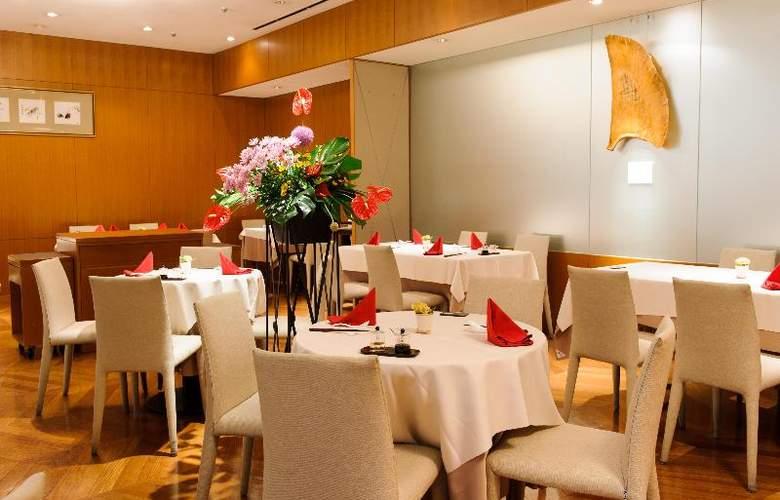 Shiba Park - Restaurant - 14