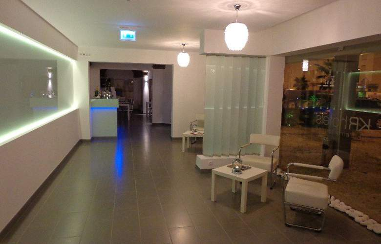 KR Hotels - Albufeira Lounge - General - 1