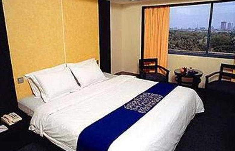 Mercure Convention Centre - Room - 2