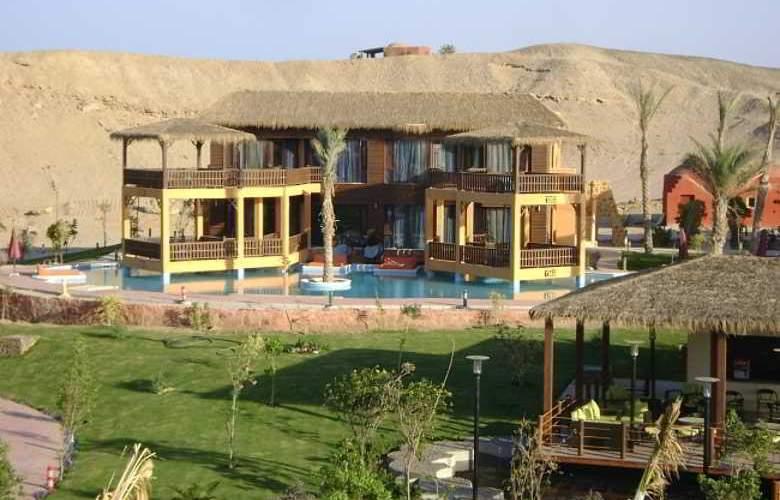 Sentido Kahramana Aquapark - Hotel - 0