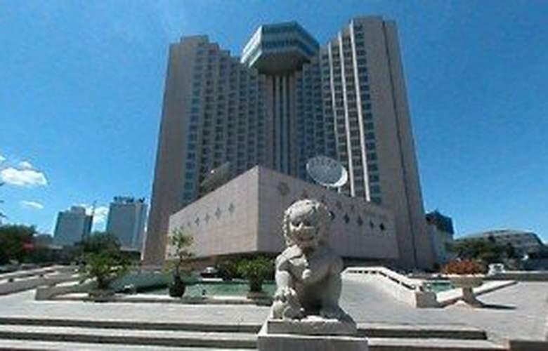 Xi Yuan - Hotel - 0