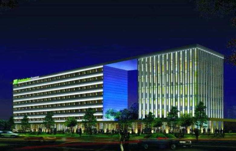 Holiday Inn Express New Hongqiao - General - 1
