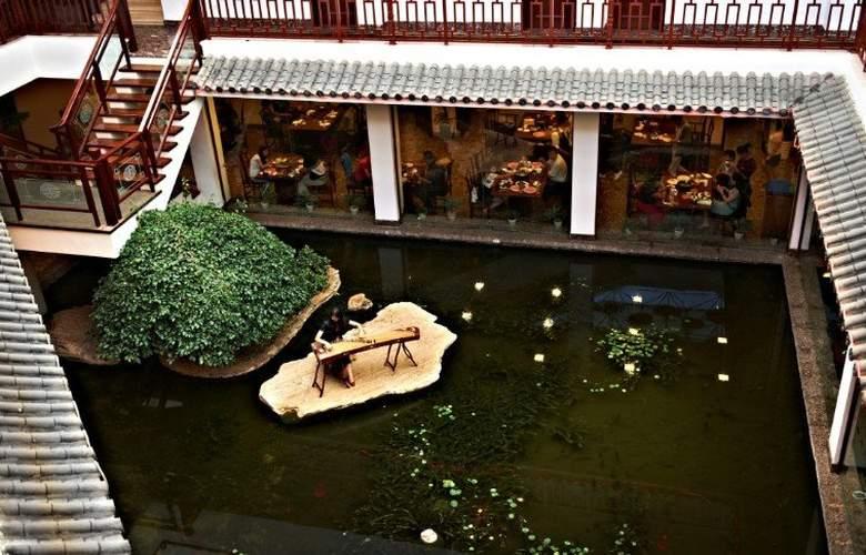 Hua Ma Lijiang - Restaurant - 5