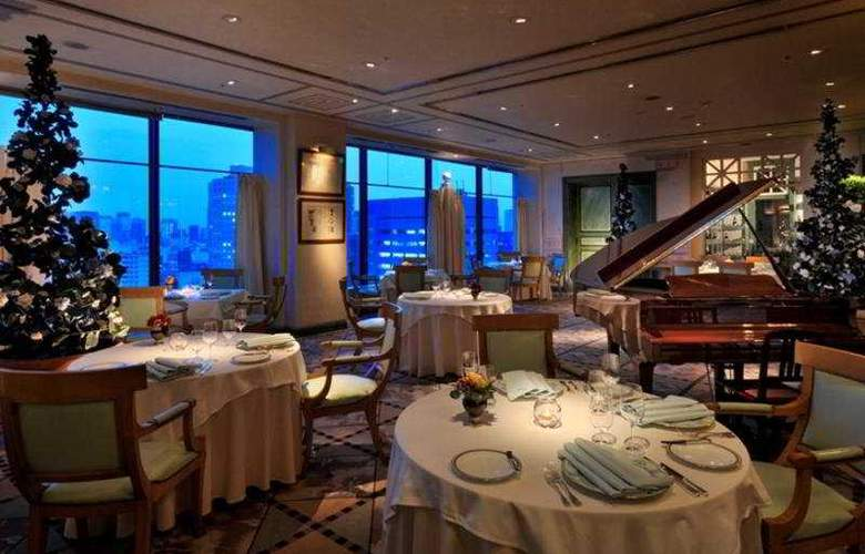 Royal Park Hotel Nihonbashi - Restaurant - 3