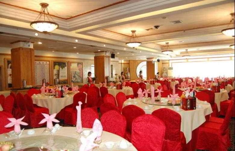 Ying Ge Hai  Holiday - Restaurant - 6