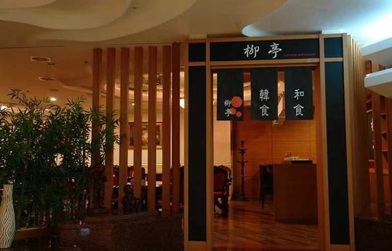 Jeju Pacific - Restaurant - 5