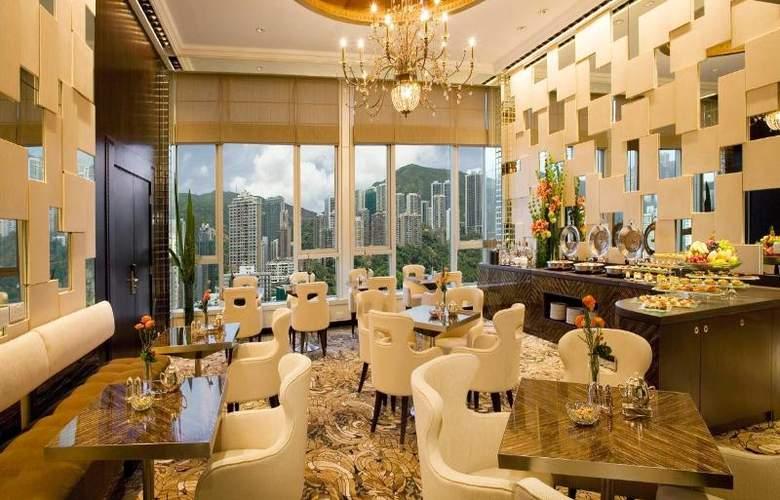 Regal Hong Kong - Restaurant - 21