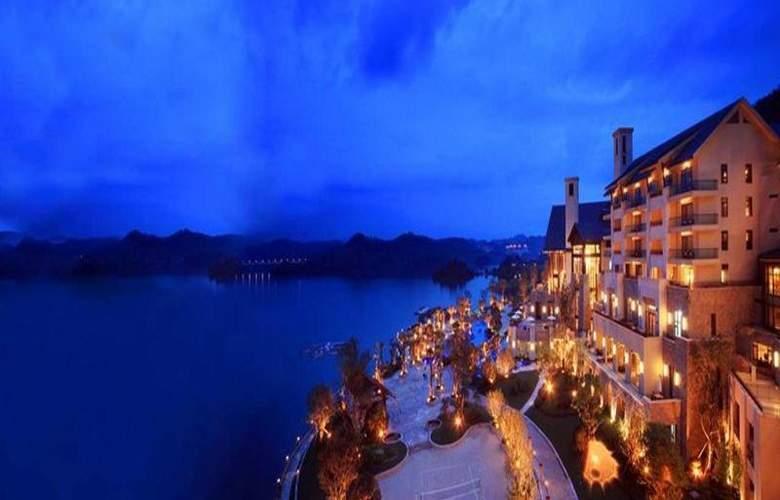 Hilton Hangzhou Qiandao Lake Resort - Hotel - 3