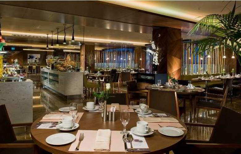 Doubletree by Hilton Istanbul Old Town - Restaurant - 8