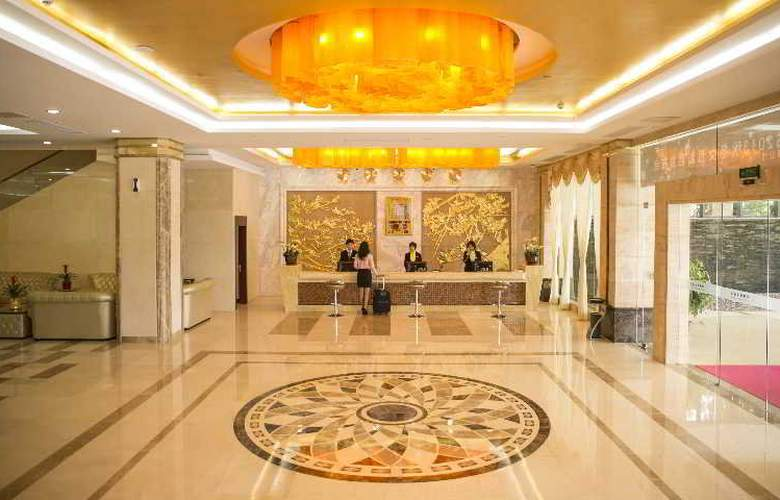 Kecheng Holiday Hotel - General - 1