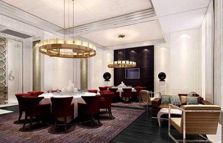 Renaissance Shanghai Caohejing - Hotel - 46