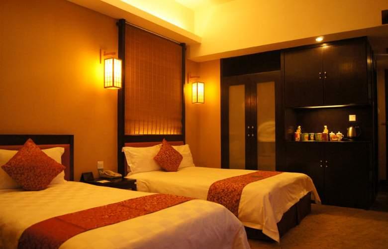 Guangzhou Sanflowery - Room - 1