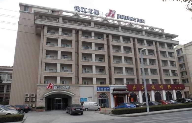 Jinjiang Inn (Tongfeng Road,Kunshan) - Hotel - 6