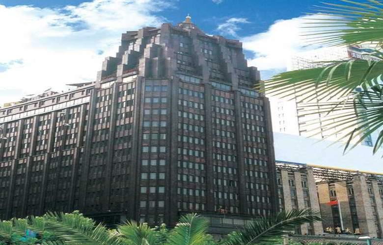 Park Shanghai - Hotel - 0