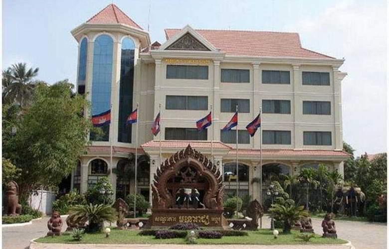 Monoreach Hotel Siem Reap - Hotel - 0