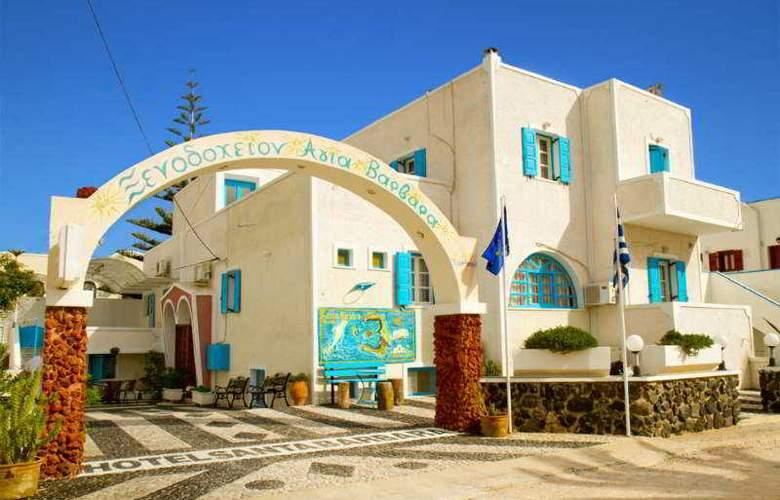Santa Barbara - Hotel - 4