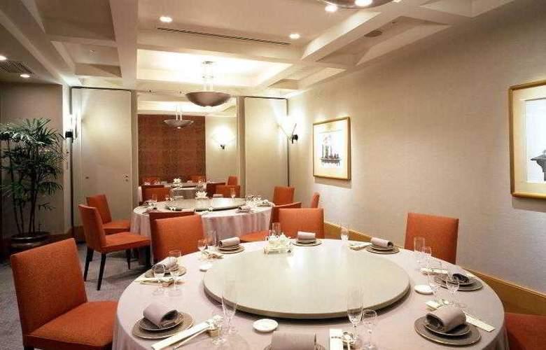 Kobe Bay Sheraton Hotel and Towers - Restaurant - 46