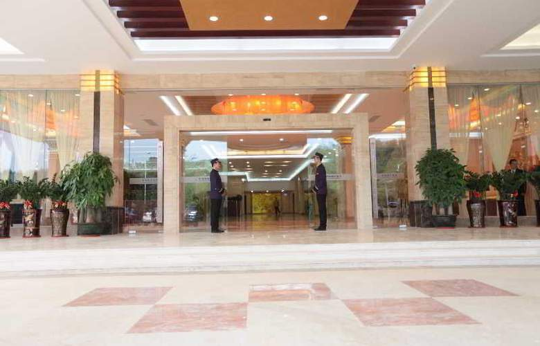 Kecheng Holiday Hotel - General - 6