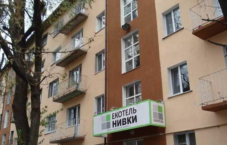 Ecotel Nivki - Hotel - 0