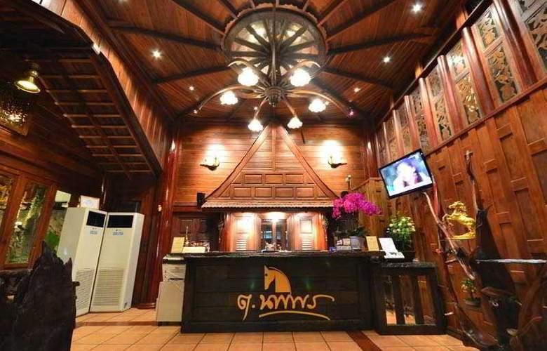 True Siam Hotel - General - 12