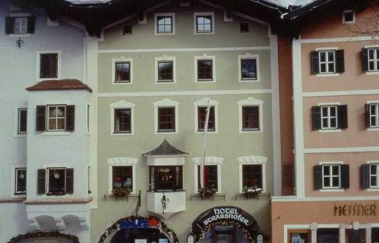 Strasshofer - Hotel - 0