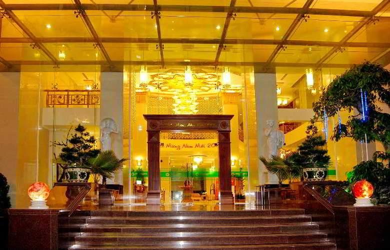 Green World Hotel Nha Trang - Hotel - 8