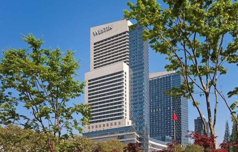 The Westin Nanjing - Hotel - 14
