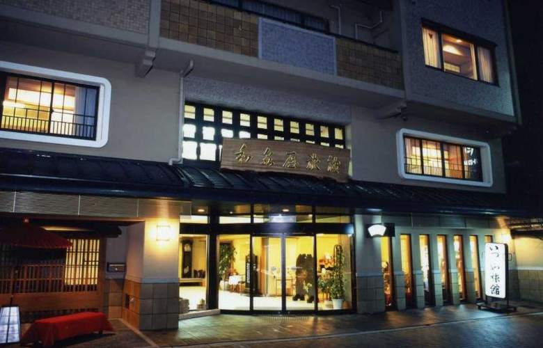 Izumiya Ryokan - Hotel - 0