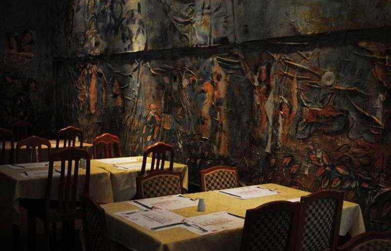 Le Marly - Restaurant - 4