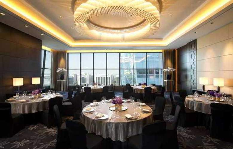 Conrad Seoul Hotel - Restaurant - 2