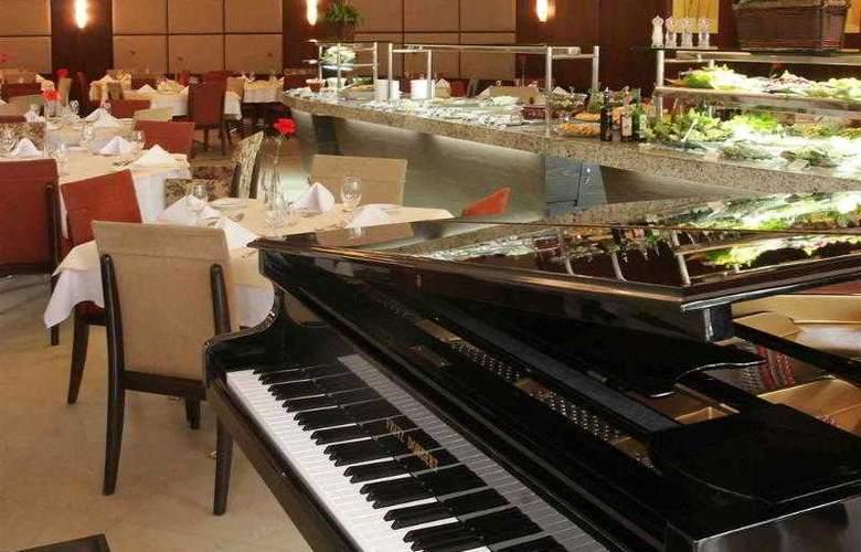 Mercure Apartments Belo Horizonte Lourdes - Hotel - 7