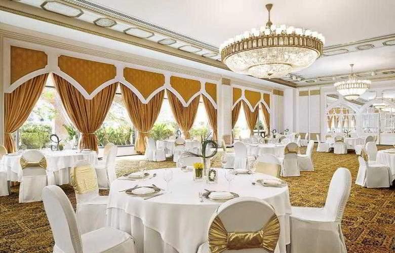 Sheraton Abu Dhabi Hotel & Resort - Hotel - 11