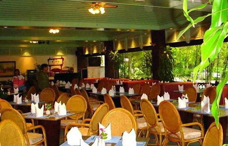 Huahin Grand Hotel & Plaza - Restaurant - 9