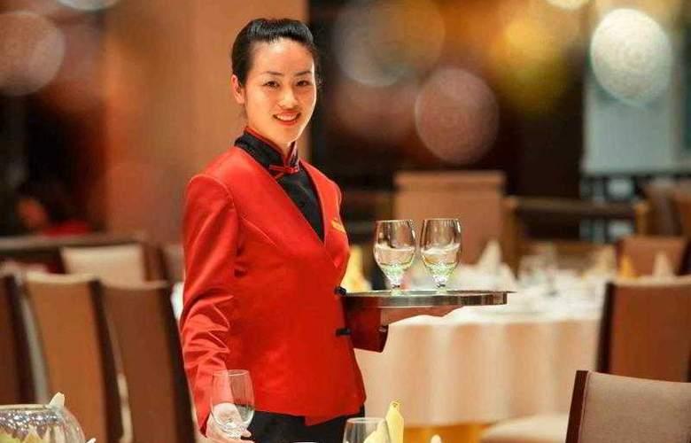 Sofitel Hangzhou Westlake - Hotel - 26