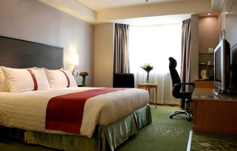 Holiday Inn Cotai Central - Room - 7