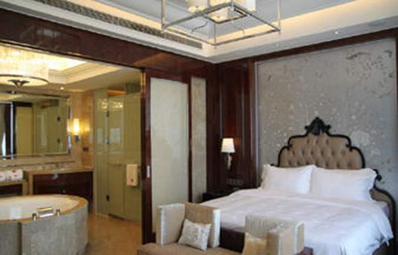 Ramada Plaza Qiandeng Kunshan - Room - 8