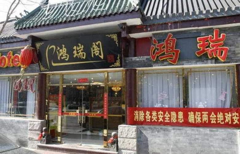 Forbidden City Hotel - Hotel - 0