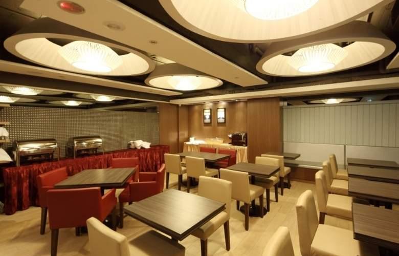 Mai Hotel Nanjing - Restaurant - 1