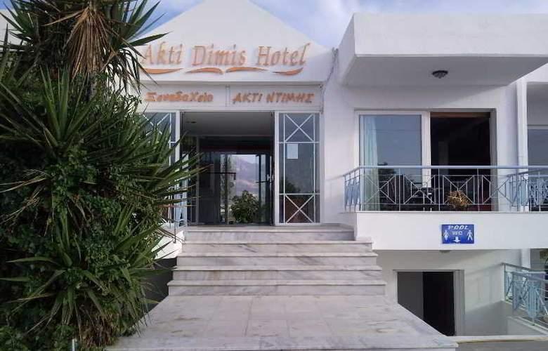 Akti Dimis - Hotel - 6
