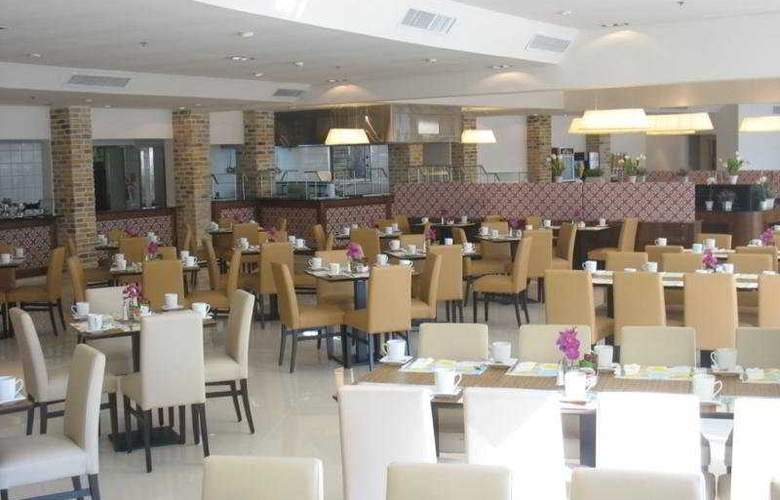 Holiday Inn Ashkelon - Restaurant - 6