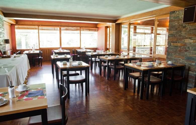 Parque do Rio - Restaurant - 6