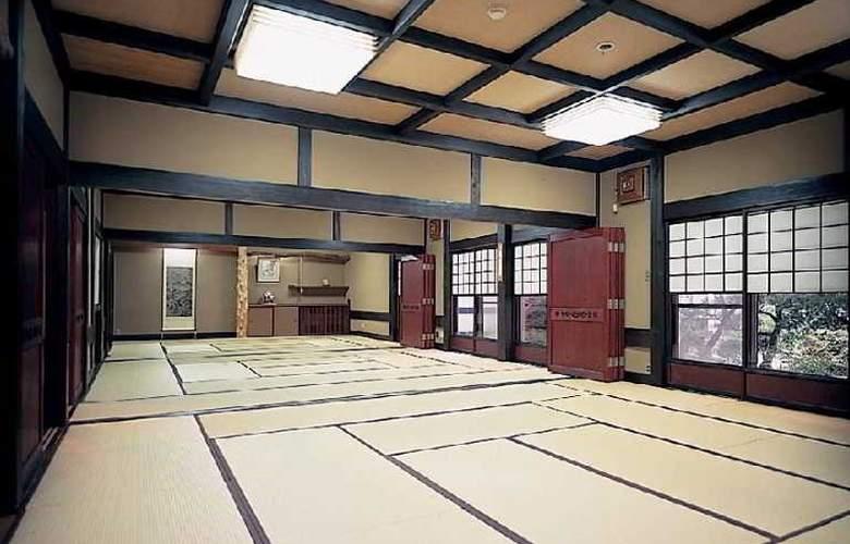 Gyozanen - Hotel - 5